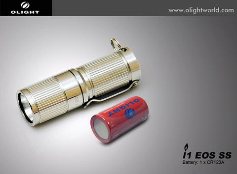 объединения организации купить фонарик наключник в новокузнецке автомагазинах продаются средства
