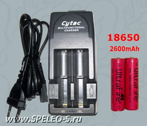 ... Li-ion 18650, зарядные устройства Li-ion