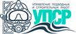 Управление подводных и строительных работ, Красноярск