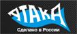 Магазин Атака Adventure, Самара